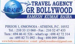 GR BOLLYWOOD TRAVEL (RUMESH KUMAR)