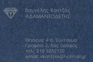 ΚΑΝΤΖΟΣ ΕΥΑΓΓΕΛΟΣ