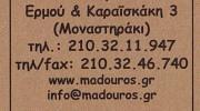 ΕΠΙΠΛΑ ΜΑΔΟΥΡΟΣ