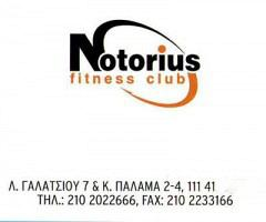 NOTORIOUS FITNESS CLUB