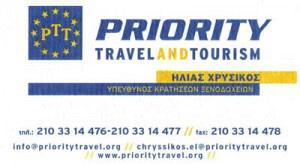 PRIORITY TRAVEL & TOURISM (ΧΡΥΣΙΚΟΣ ΗΛΙΑΣ & ΣΙΑ ΕΕ)