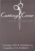 CUTTING CREW (ΜΠΟΥΡΝΤΕΝΗ Β & ΤΡΙΑΝΤΗΣ Ν ΟΕ)