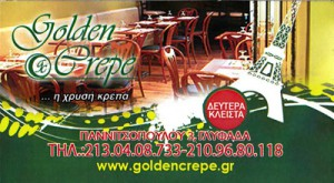 GOLDEN CREPE