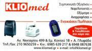 KLIOMED