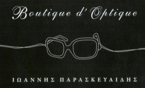 BOUTIQUE D OPTIQUE