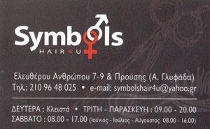 SYMBOLS HAIR 4 U