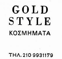 GOLD STYLE (ΚΕΦΑΛΑΣ ΠΕΡΙΚΛΗΣ)