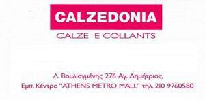 CALZEDONIA (ΑΛΕΒΙΖΟΥ Α & ΧΡΥΣΟΧΟΟΥ Π ΕΕ)