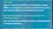 REVOIL (ΔΡΑΚΑΚΗΣ ΧΑΡΑΛΑΜΠΟΣ & ΓΕΩΡΓΙΟΣ ΟΕ)