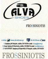 ALVA SHOES (ΦΡΟΣΥΝΙΩΤΗΣ Α & ΣΙΑ ΟΕ)