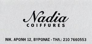 NADIA (ΣΤΕΦΑΝΟΠΟΥΛΟΥ ΚΩΝΣΤΑΝΤΙΝΑ)