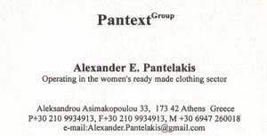 PANTEXT (ΠΑΝΤΕΛΑΚΗΣ ΑΛΕΞΑΝΔΡΟΣ)