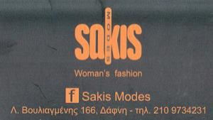 SAKIS MODES (ΣΔΡΑΚΑΣ ΣΤΑΥΡΟΣ)