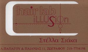HAIR LAB ILLUSION