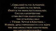 ΤΕΧΝΗ ΧΡΥΣΟ & ΚΕΝΤΗΜΑ (ΚΩΝΣΤΑΝΤΙΝΟΥ ΑΜΑΛΙΑ)