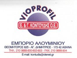 VIOPROFIL