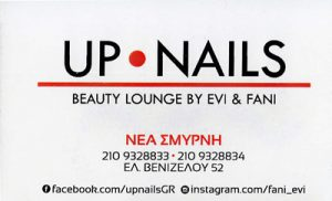 UP NAILS BEAUTY LOUNGE BY EVI & FANI