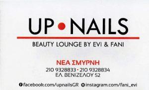 UP NAILS BEAUTY LOUNGE BY EVI & FANI