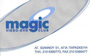 MAGIC VIDEO CLUB