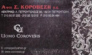 UOMO COROVESIS (ΑΦΟΙ ΚΟΡΟΒΕΣΗ Σ ΟΕ)