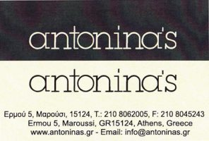 ANTONINAS (ΑΝΘΙΜΙΔΗ ΒΑΣΙΛΕΙΑ)