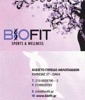 BIOFIT (ΒΑΒΕΤΣΗΣ & ΣΙΑ ΕΕ)