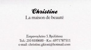 CHRISTINE (ΓΚΙΩΝΗ ΧΡΙΣΤΙΝΑ)