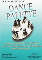 DANCE PALETTE