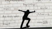Η ΕΞΕΛΙΞΗ ΤΩΝ ΦΡΟΝΤΙΣΤΗΡΙΩΝ (ΝΙΚΟΛΟΠΟΥΛΟΣ ΒΑΣΙΛΕΙΟΣ)
