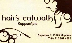 HAIR'S CATWALK (ΚΑΤΣΕΝΗΣ ΙΩΑΝΝΗΣ)