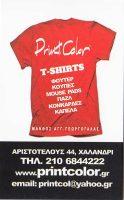 PRINT & COLOR (ΓΕΩΡΓΟΓΑΛΑΣ ΜΑΤΘΑΙΟΣ)