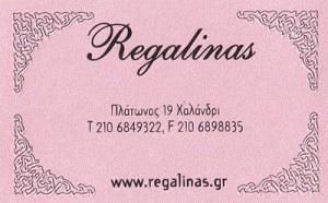 REGALINAS (ΡΟΔΗΣ ΠΑΝΑΓΙΩΤΗΣ & ΣΙΑ ΕΕ)