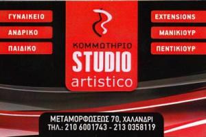 STUDIO ARTISTICO