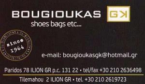 BOUGIOUKAS GK (ΓΕΩΡΓΙΟΣ ΜΠΟΥΓΙΟΥΚΑΣ & ΣΙΑ ΕΕ)