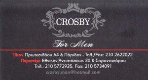 CROSBY FOR MEN (ΧΑΡΑΛΑΜΠΟΠΟΥΛΟΣ ΚΩΝ/ΝΟΣ)