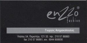 ENZZO (ΑΣΗΜΑΚΟΠΟΥΛΟΣ ΓΕΩΡΓΙΟΣ ΑΕ)