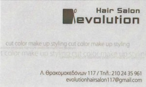 EVOLUTION (ΚΟΤΣΑΡΙΔΗΣ Π & ΣΙΑ ΟΕ)