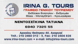 IRINA G TOURS