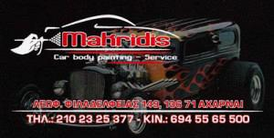 MAKRIDIS CAR BODY PAINTING