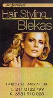HAIR STYLING BY BLEKAS (ΜΠΛΕΚΑΣ ΓΕΩΡΓΙΟΣ)
