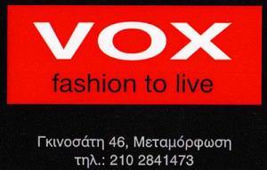 VOX (ΜΑΝΑΦΑΣ ΕΥΘΥΜΙΟΣ)