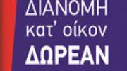 ΤΑΞΙΑΡΧΗΣ (ΤΣΙΤΑΚΗΣ ΑΛΕΞΑΝΔΡΟΣ)