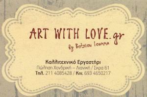ART WITH LOVE (ΜΠΟΤΣΙΟΥ ΙΩΑΝΝΑ)