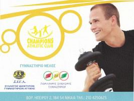CHAMPIONS ATHLETIC CLUB (ΛΕΚΑΚΟΣ ΝΕΟΦΥΤΟΣ)