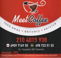 MEET COFFEE (ΚΑΛΟΓΗΡΟΥ ΒΙΡΓΙΝΙΑ)