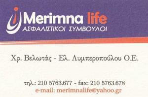 ΜΕΡΙΜΝΑ LIFE (ΒΕΛΩΤΑΣ Χ & ΛΥΜΠΕΡΟΠΟΥΛΟΥ Ε ΟΕ)