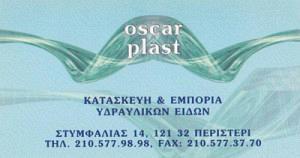 OSCAR PLAST (ΧΑΛΚΙΟΠΟΥΛΟΣ Γ & ΣΙΑ ΟΕ)