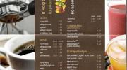 PIAZZA DI CAFE (ΛΟΓΙΩΤΑΤΟΣ ΠΕΤΡΟΣ)