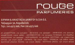 ROUGE PARFUMERIES (ΔΑΜΙΓΟΥ ΕΙΡΗΝΗ – ΑΝΑΣΤΑΣΙΑ & ΣΙΑ ΟΕ)