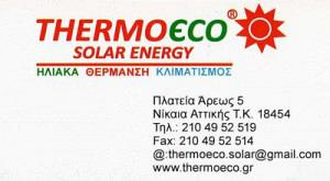 THERMOECO SOLAR ENERGY